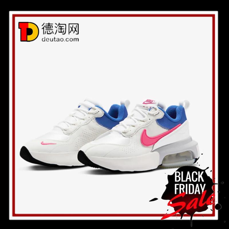 清新配色的Nike跑鞋?不止运动的时候拥有!