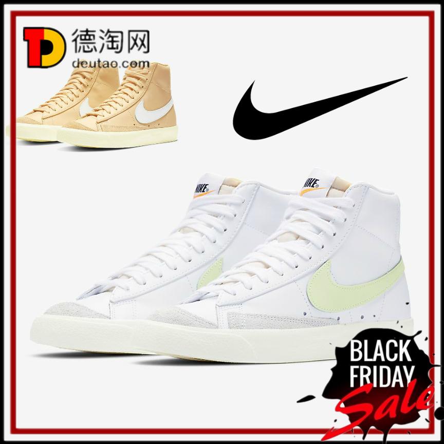 篮球鞋界小清新 Nike Blazer Mid '77 Vintage 复古篮球鞋 双色可选