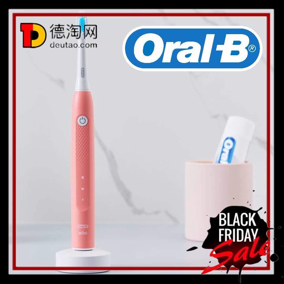 半价到手香不香?Oral-B Pulsonic Slim Clean 2000电动声波牙刷