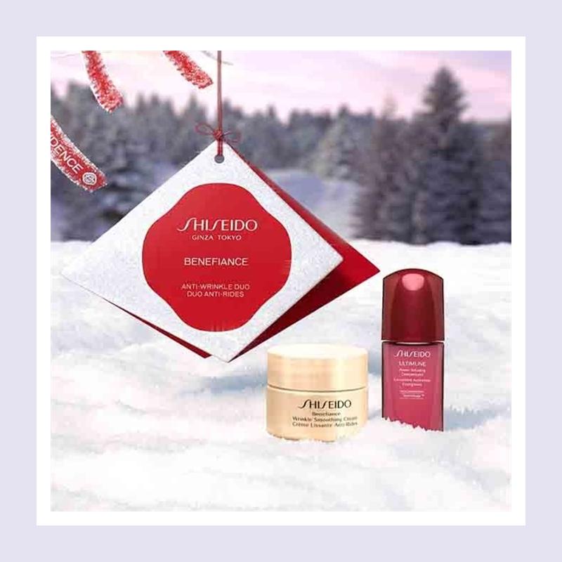 Shiseido 资生堂盼丽风姿红腰子套组