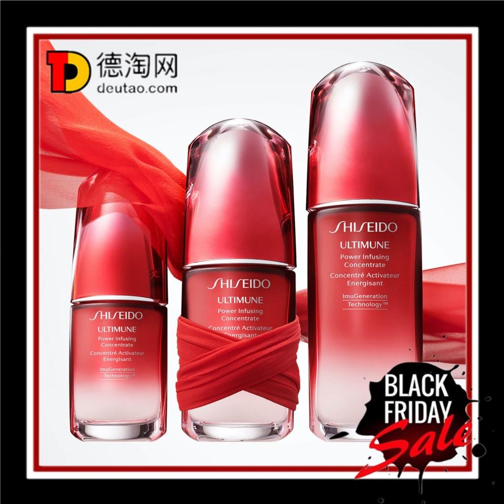 【直邮中国】国内的小伙伴也能一起狂欢!Shiseido 资生堂红研肌底液/红腰子