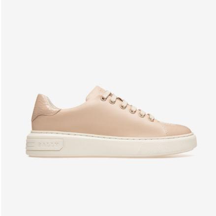 Bally Marlys 粉色皮革女士运动鞋