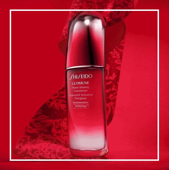 【直邮中国】红腰子逆天地板价!Shiseido/资生堂 红腰子精华 #75ml