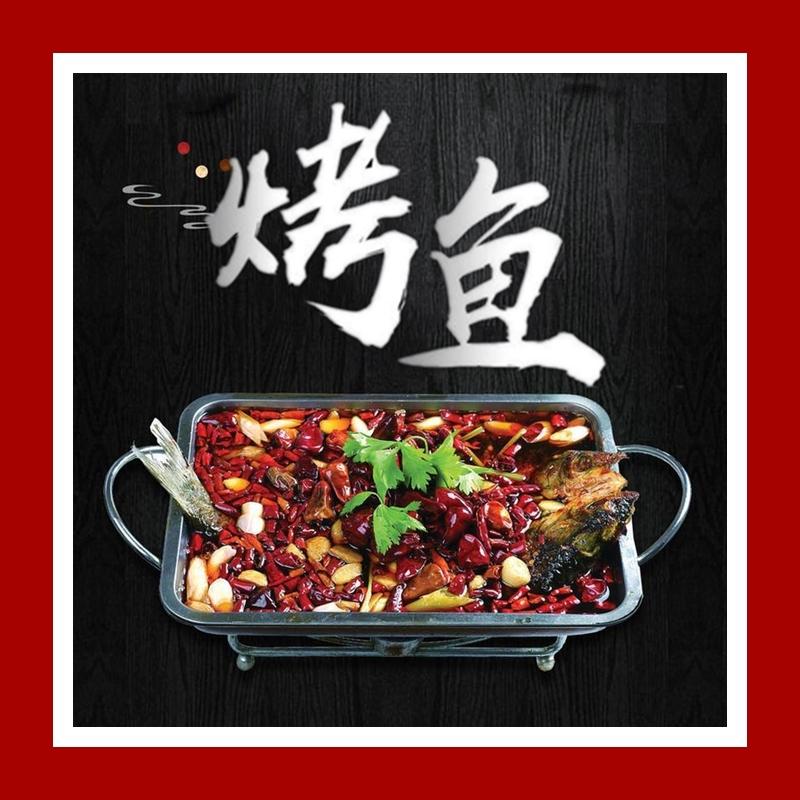 寒冷冬季怎能没有美食相伴?德淘网携手诸葛烤鱼给你送温暖!