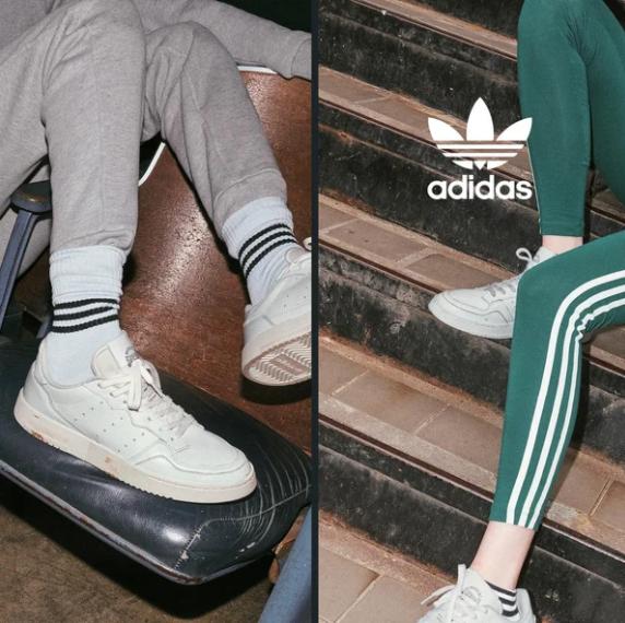 运动潮牌巨头Adidas