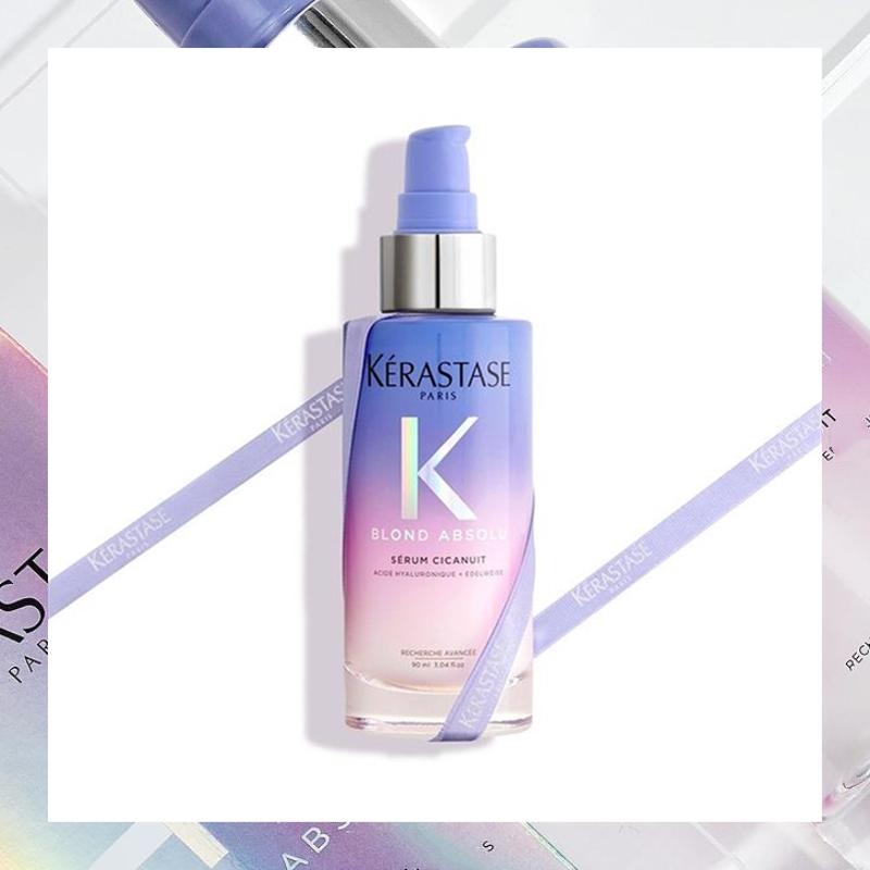 高能新品惊喜上线!发质好到能反光!Kérastase 卡诗玻尿酸水光系列精华