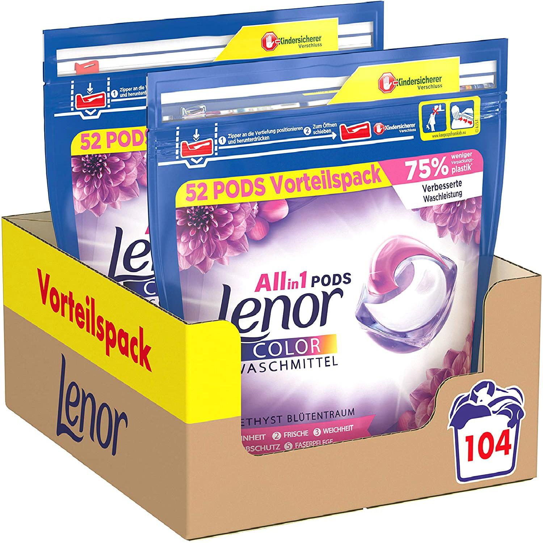 紫罗兰盛开的洁净梦境 Lenor多合一洗衣球 2包104颗