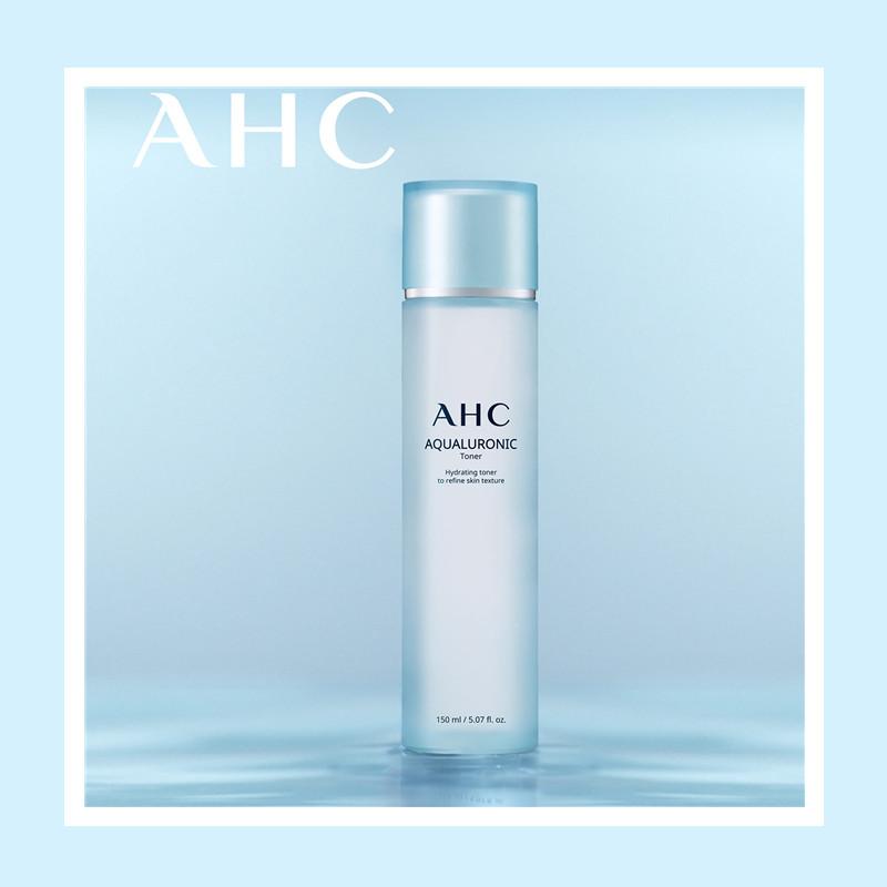 被Pony大神打爆电话!韩国专业SPA护肤品牌 AHC 三重玻尿酸精华水