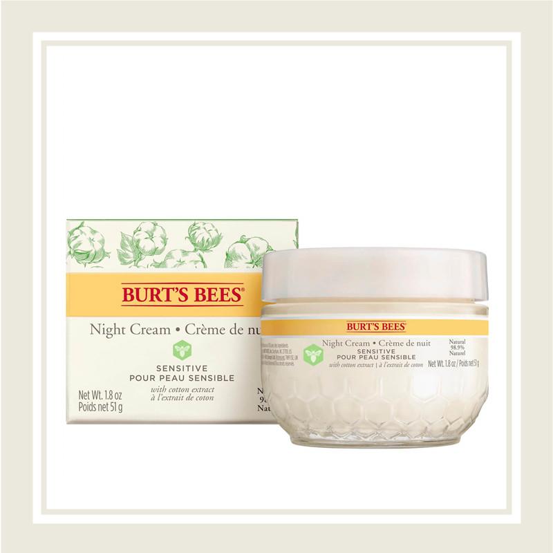 美好的夜晚才是护肤的最佳时机!Burt's Bees 小蜜蜂天然敏感肌夜间面霜
