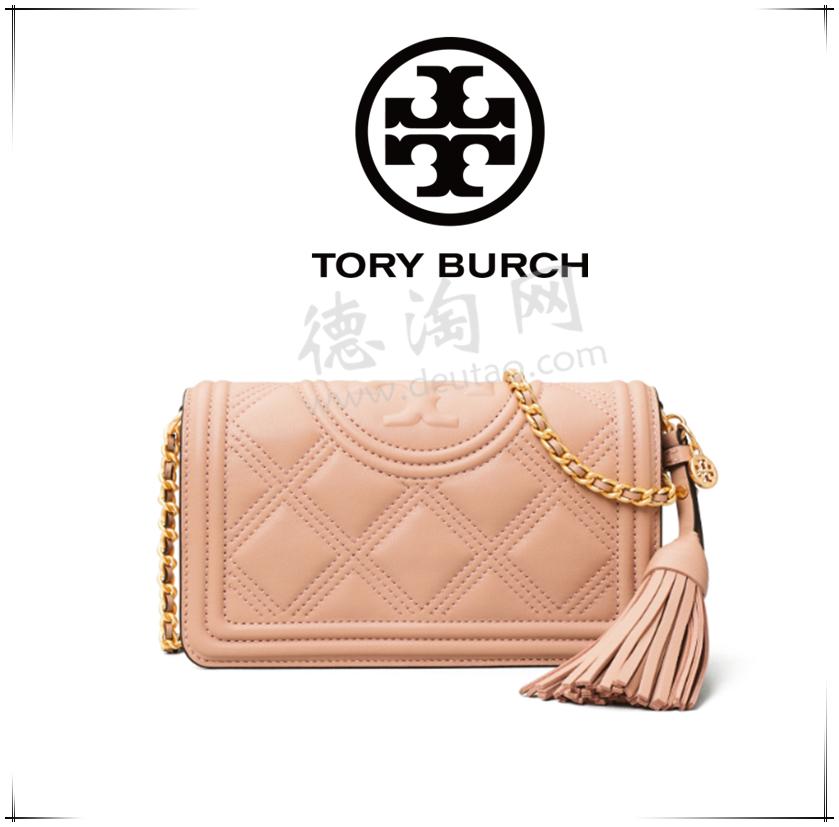 Tory Burch汤丽伯奇 肉粉色小羊皮Fleming斜挎钱包