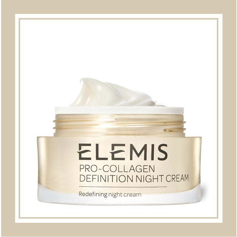 飘了飘了!顶级贵妇奢华护肤,真香!Elemis Pro-Collagen Definition晚霜