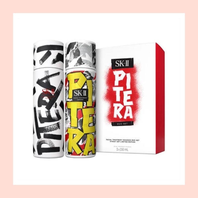 【直邮中国】探索PITERA美肌之力!SK-II 限定版神仙水*2瓶装