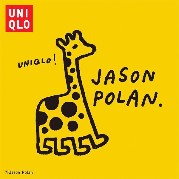 萌趣可爱的动物们 新品Uniqlo优衣库 X Jason Polan联名款今日开售!