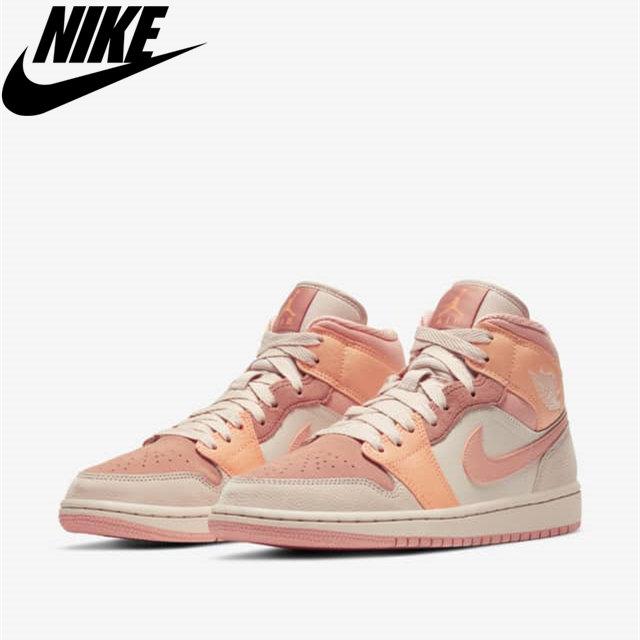 杏橙配色,温柔百搭 Air Jordan 1 Mid