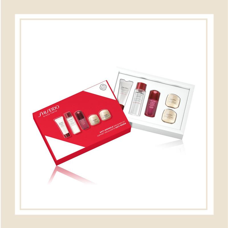 Shiseido/资生堂 盼丽风姿智感抚痕霜发现套装