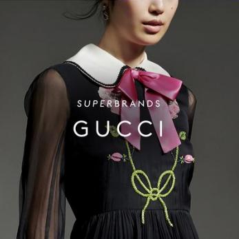 Gucci逆天折扣来啦!