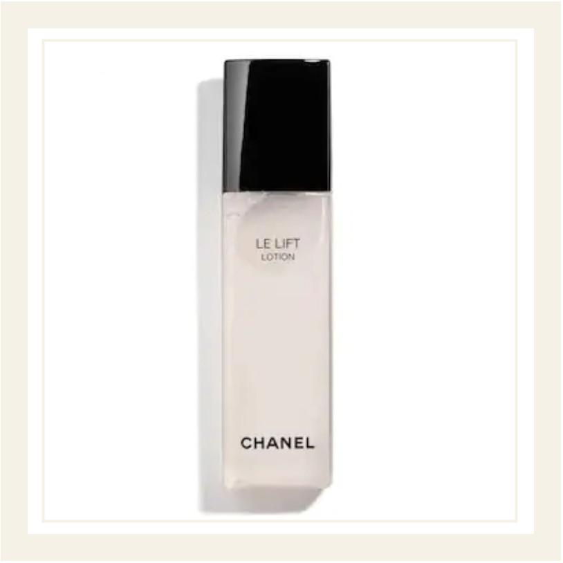 法国紫苜蓿精萃焕活滋养肌肤!Chanel/香奈儿 智慧紧肤精华水 150ml