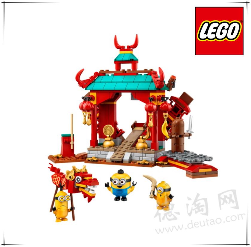 LEGO乐高小黄人功夫庙~在异国他乡体验中国风情!