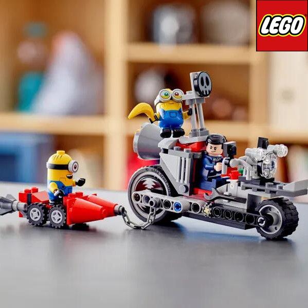 小黄人粉丝打造一份超棒的生日礼物!乐高小黄人玩具摩托车