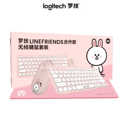 可妮兔为你打call 小姐姐都喜欢的键鼠套装 Logitech × Linie Friends 联名键盘鼠标