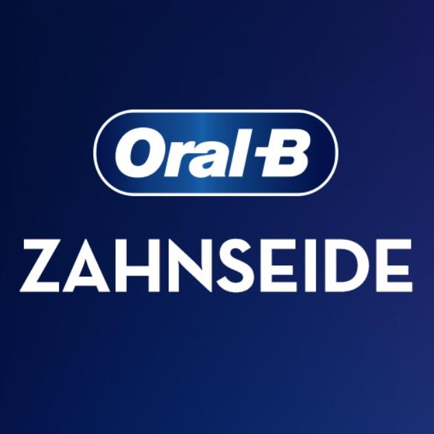 牙医推荐的Oral-B SuperFloss牙线