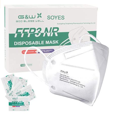 FFP3防护口罩