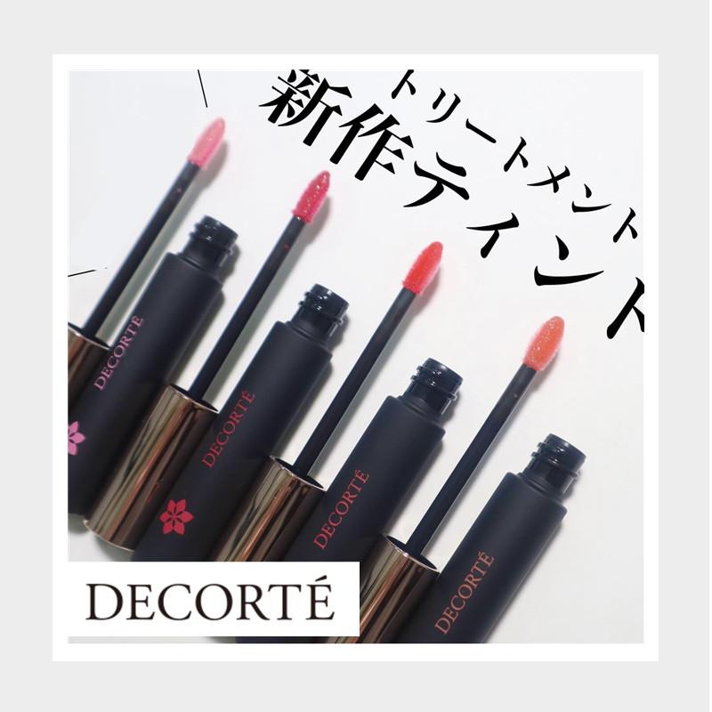 同时拥有的高级感与滋润感!Decorté/黛珂 高护轻透滋润唇釉 #6号Terracotta Sand