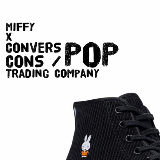 限定款小可爱~Converse x Miffy兔帆布鞋!