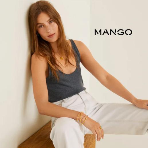 成熟女性的休闲衣柜Mango