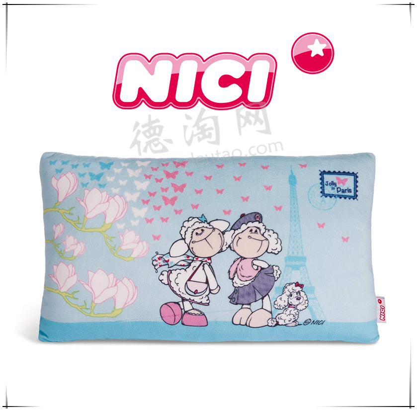 抱着它度过每一个美好时光~NICI快乐小羊抱枕