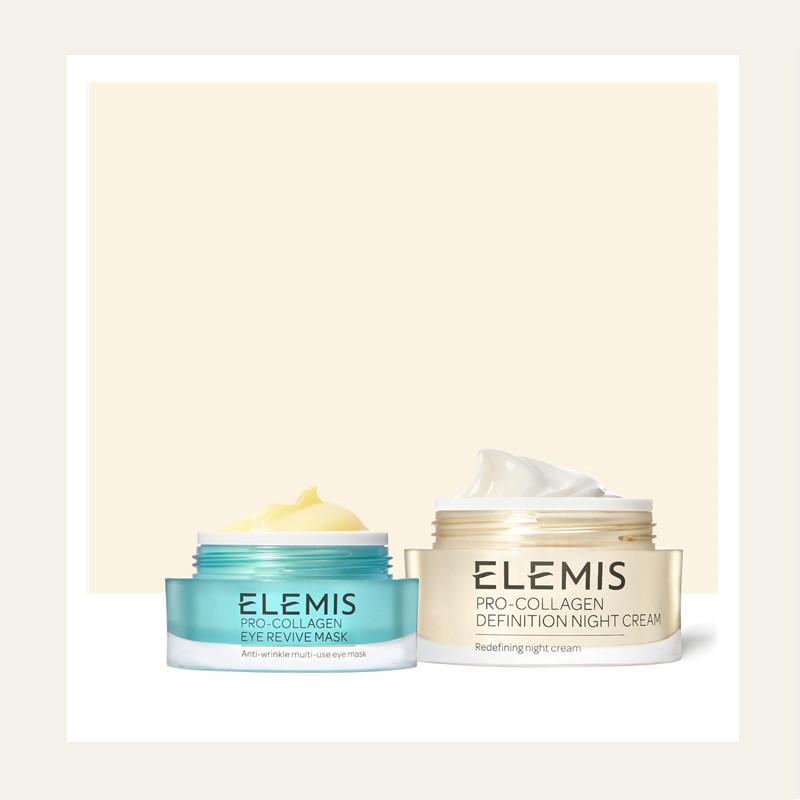 Elemis/艾丽美 奢华Definition系列套装