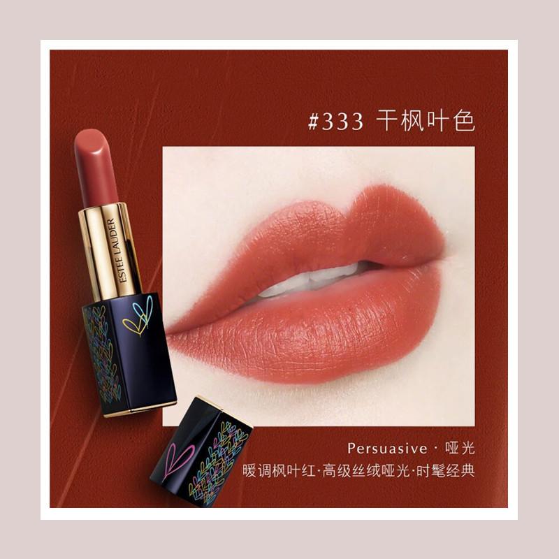 化妆包里必须拥有的色号之一!Estée Lauder/雅诗兰黛 火爆全网的 #333号 persuasive干枫叶红
