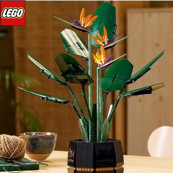 LEGO乐高植物系列新套装10289天堂鸟
