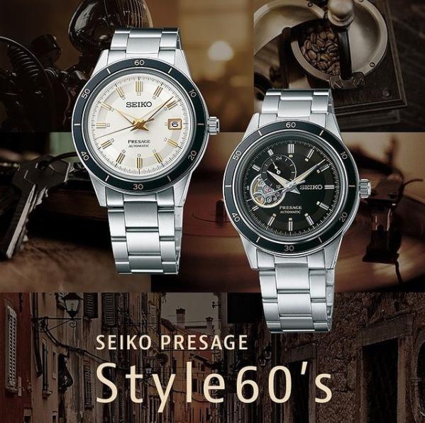 日式腕表,精准细腻——Seiko精工腕表特卖场