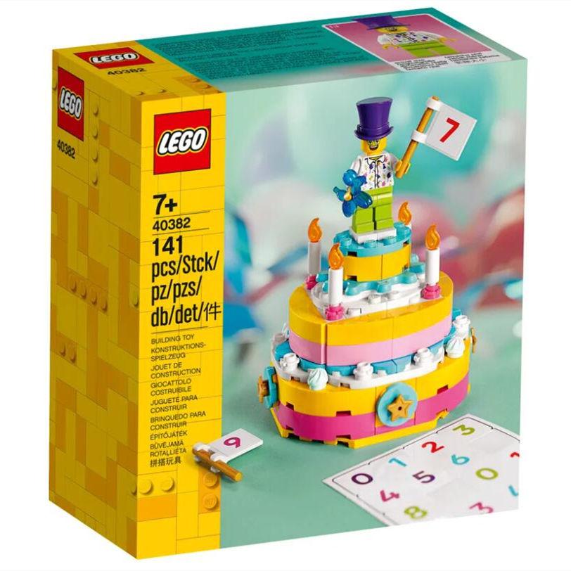 庆祝生日的有趣方式 LEGO乐高Iconic生日套装