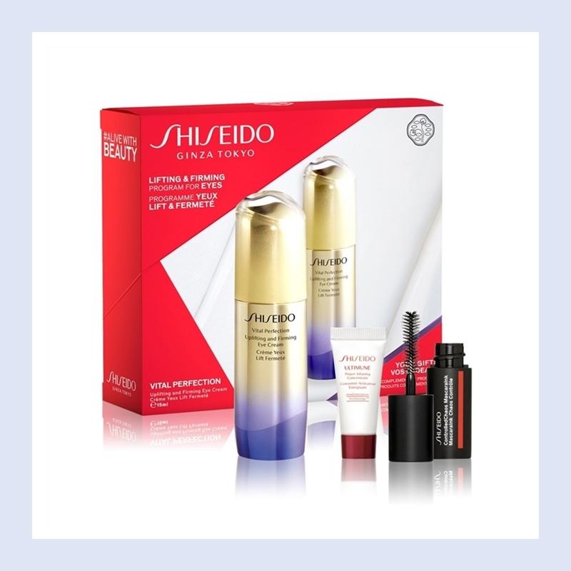 提来紧致眼周展现双眸灵气!Shiseido 资生堂悦薇智感紧塑焕白眼霜套装