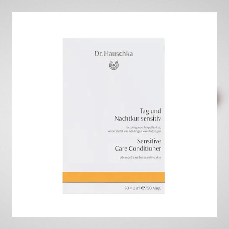 鲜活植灵甘露,重焕肌肤光彩!Dr.Hauschka 德国世家敏感肌S型精华安瓶#50支