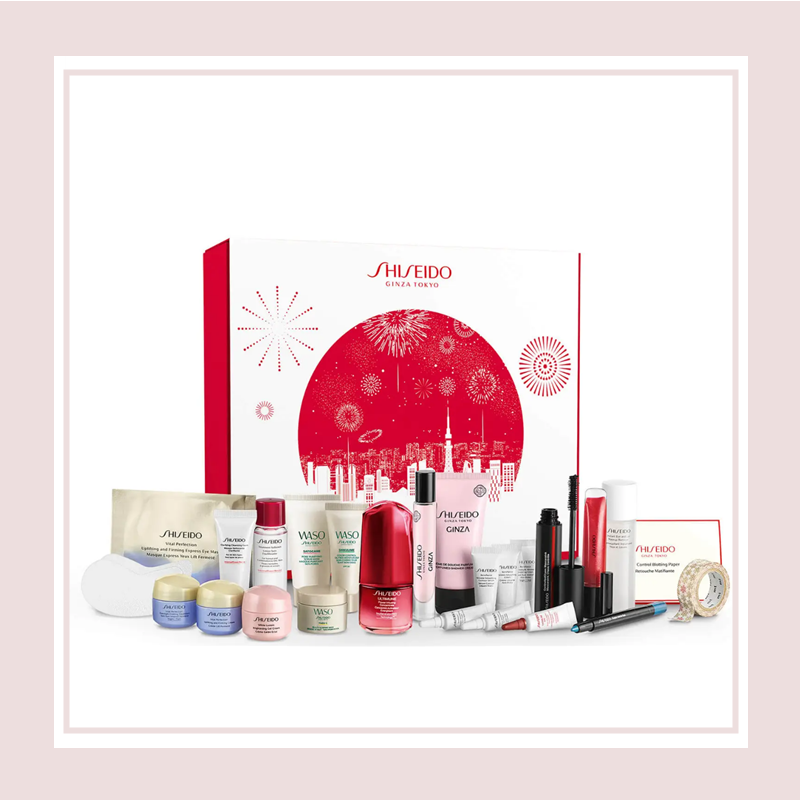价值高达390欧的资生堂圣诞系列登陆LF!Shiseido/资生堂 圣诞套装全员上架了!