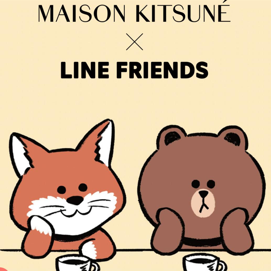 萌化!当狐狸遇上小熊!超多明星都在穿!MAISON KITSUNÉ x LINE FRIENDS限量联名系列