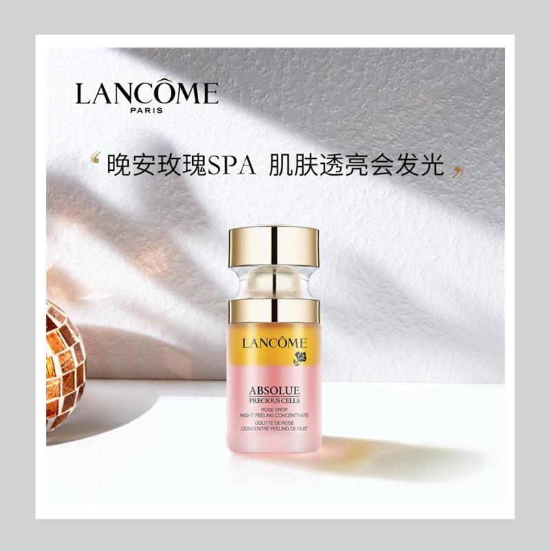 大家都用兰蔻,为什么你的皮肤会发光?Lancôme/兰蔻 菁纯臻颜夜间修护精华油