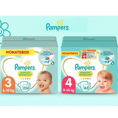 Pampers帮宝适婴儿纸尿布/纸尿裤/湿巾